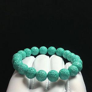 联盟 湖北十堰顶级高瓷绿松石精工雕刻小回纹珠单圈手链