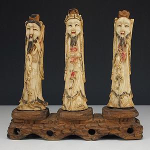 晚清 福禄寿三星 骨质雕塑像 三个