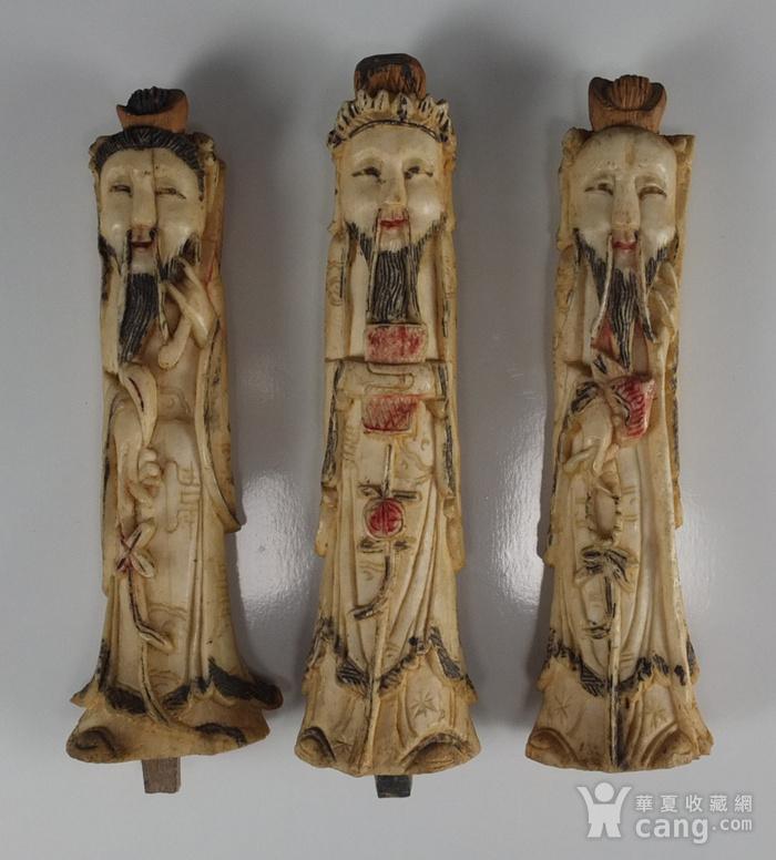 晚清 福禄寿三星 骨质雕塑像 三个 图7
