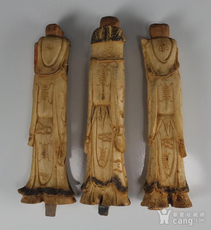 晚清 福禄寿三星 骨质雕塑像 三个 图8