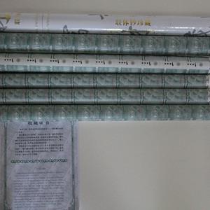 联盟  瑞海银座    黎巴嫩连体钞