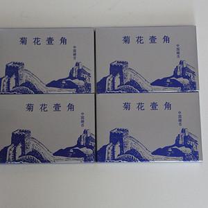 联盟  瑞海银座 菊花角币