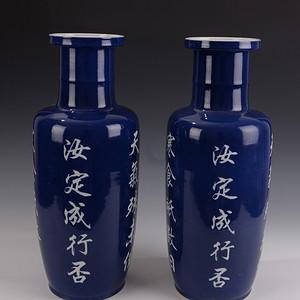 欧洲回流季蓝釉留白题诗棒缒瓶