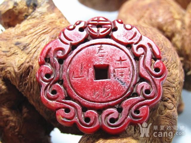清红珊瑚 双面工艺二龙戏珠 福如东海 璧图6