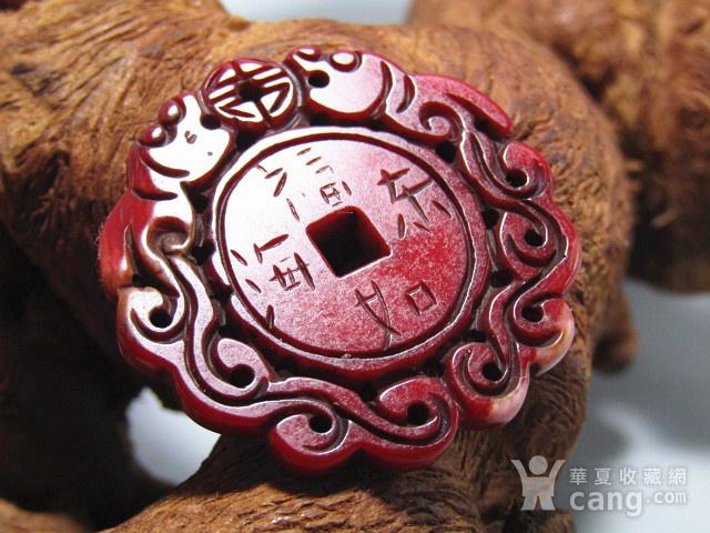 清红珊瑚 双面工艺二龙戏珠 福如东海 璧图9