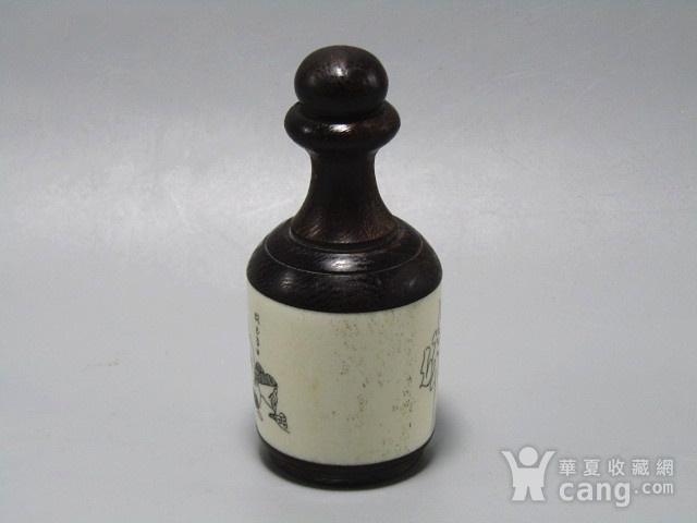 有年份黄花梨镶嵌骨雕 鼻烟壶 工艺非常好图9