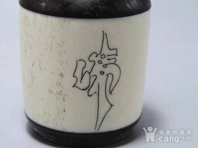 有年份黄花梨镶嵌骨雕 鼻烟壶 工艺非常好图4