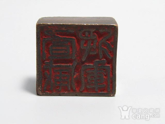 唐紫铜 印章 包浆厚重图6