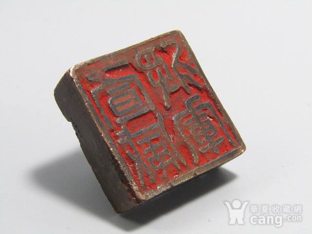 唐紫铜 印章 包浆厚重图1