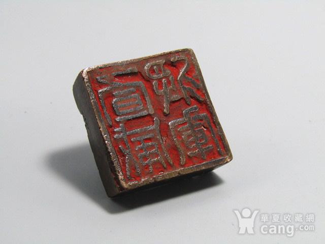唐紫铜 印章 包浆厚重图8
