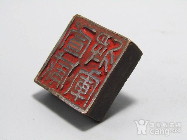 唐紫铜 印章 包浆厚重图10