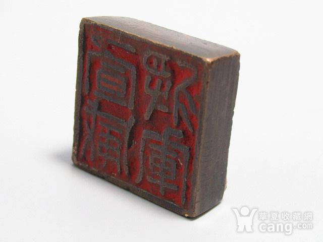 唐紫铜 印章 包浆厚重图11