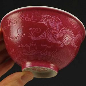 民国胭脂红雕龙纹碗 小精品