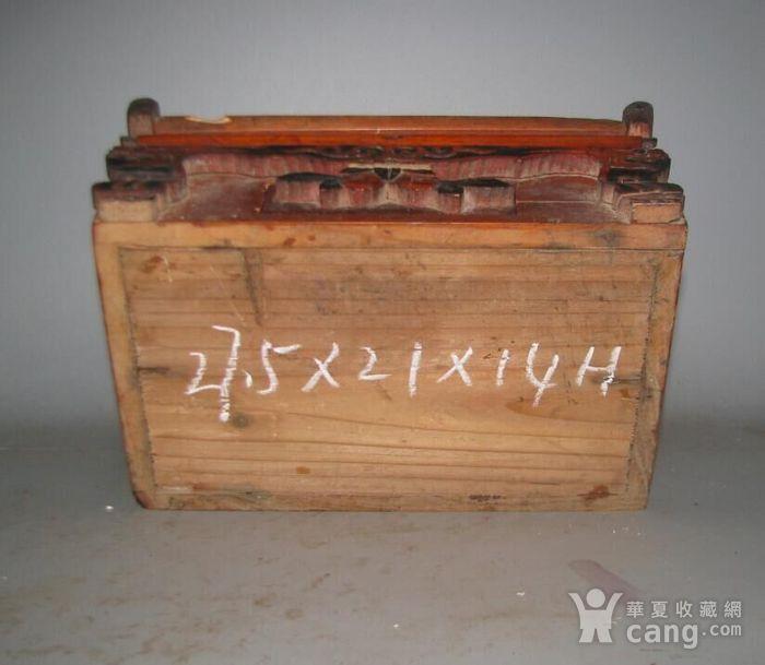 造型独特文房盒一个图8