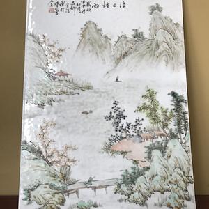金品卿 浅洚彩山水人物瓷板