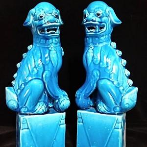 一对孔雀蓝狮子