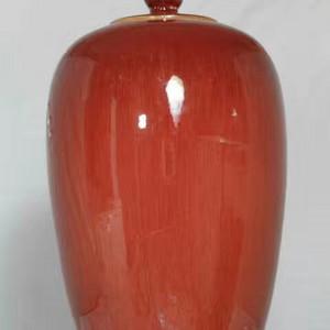 一个郎红罐