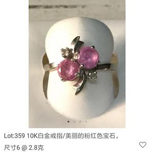 一个漂亮的宝石戒指