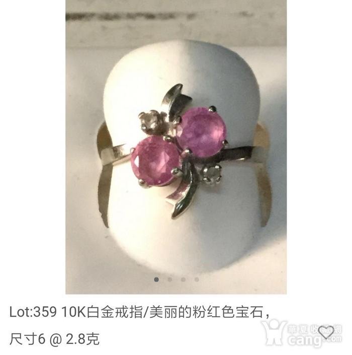 一个漂亮的宝石戒指图1