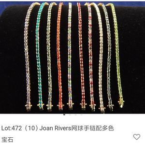一条漂亮的:宝石手链