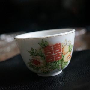 日本红双喜小茶杯