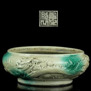23清康熙款白地吹绿癍釉刻瓷龙纹水洗