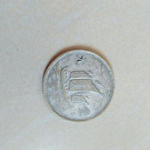 民国18年钱币一枚