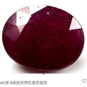 一颗红宝石