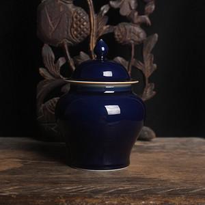 霁蓝釉将军罐