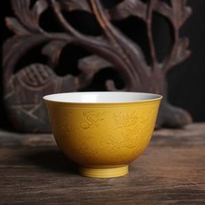 娇黄雕刻龙纹杯