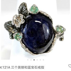 一个回流的蓝宝石戒指