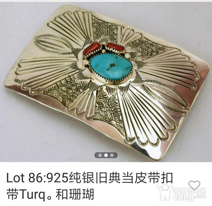 一个纯银镶嵌珊瑚绿松石的皮带扣图1