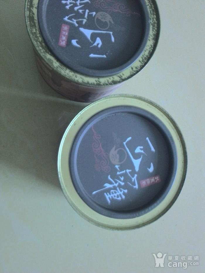 旧藏武夷山正山小种二罐图1