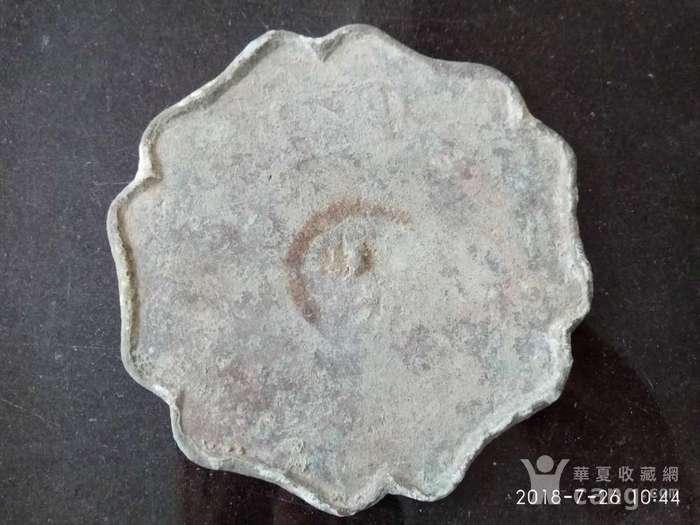 宋葵花铜镜图9