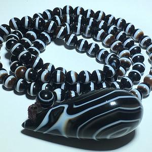 精品 天然 玛瑙 黑白药师 一线 108粒 链子 颗颗天然