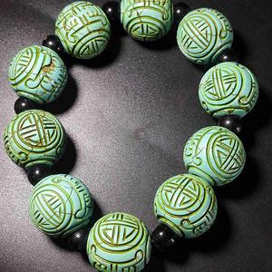 松石珠子一串。
