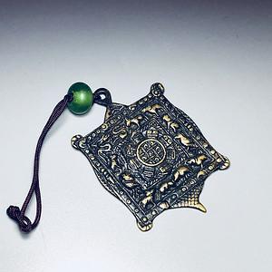 藏区回流 包老百年铜质九宫八卦牌