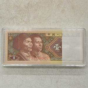 1980年版壹角币连号100张