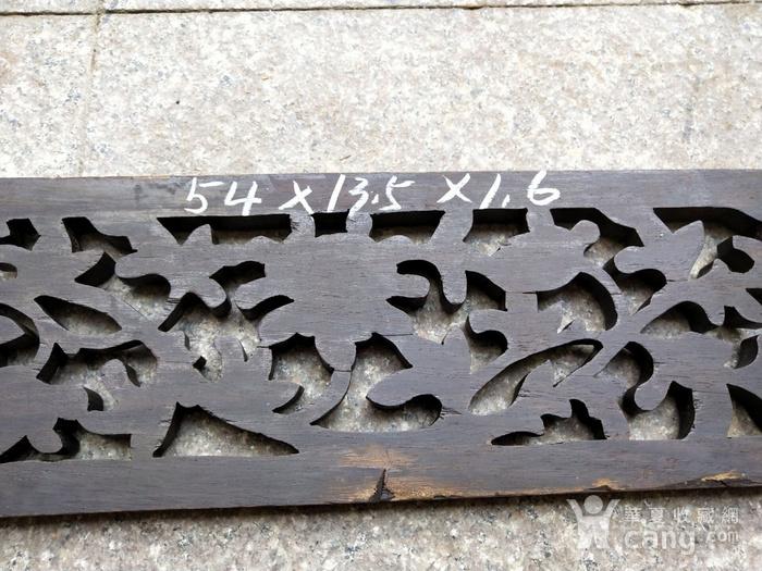 精美红酸枝雕刻板图5