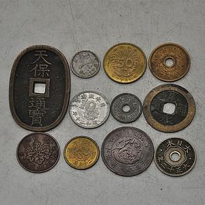 日本老钱币十一枚