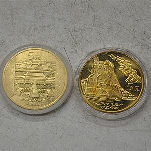 中国文化遗产纪念币两枚