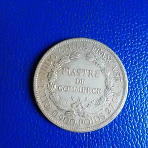 1906钱币一枚