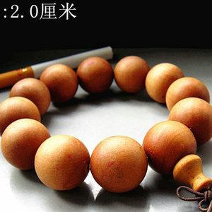 老山檀香2.0佛珠手串