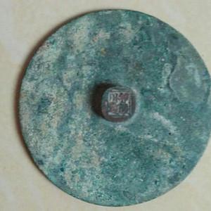 宋素面铜镜包浆农厚