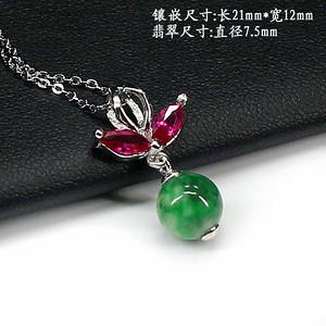 翠绿翡翠圆珠吊坠 银镶嵌1260