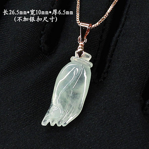 冰种翡翠掌上明珠挂件9953