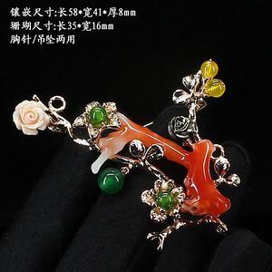 珊瑚原枝多宝胸针挂件两用9969