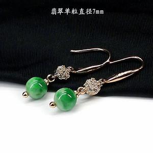 翠绿翡翠圆珠耳饰 银镶嵌1261