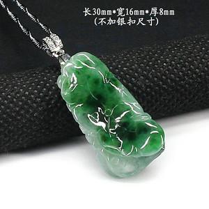 翠绿巧雕翡翠连年有余挂件1291