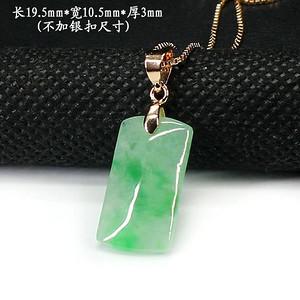 冰种飘阳绿翡翠挂件1341
